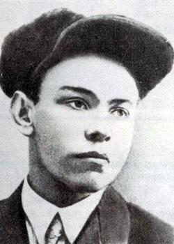 Сурначоў